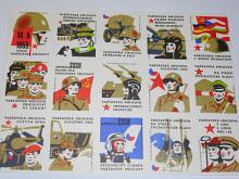 Varšavská smlouva - na stráži socialistické vlasti, záštita míru, přátelství ve zbrani, imperialismus neprojde...