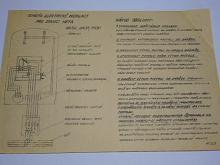 Schema elektrické instalace pro stanici HFA