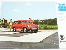 Škoda Octavia Combi - Motokov - prospekt