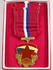 SNB - medaile - Sbor národní bezpečnosti