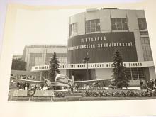 II. výstava československého strojírenství Brno 1956