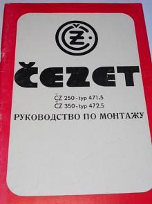 ČZ 250/471-5, 350/472-5 - Čezet - dílenská příručka - 1981 - rusky