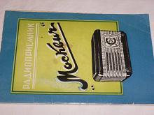 Radioprijemnik Moskvič - návod k obsluze - 1955 - rusky