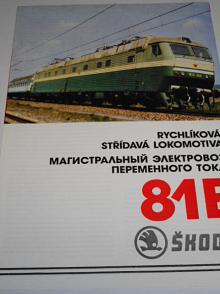 Škoda Plzeň - 81 E - elektrická lokomotiva - prospekt